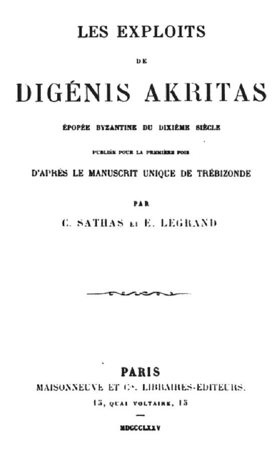 Digénis